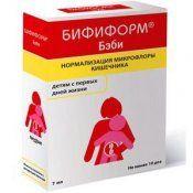 Біфіформ бебі інструкція із застосування
