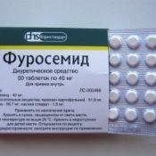 Фуросемід: дозування для схуднення, побічні дії