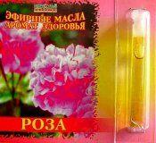 Ефірне рожеве масло
