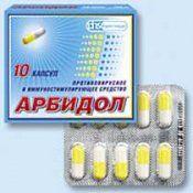 Кращі, ефективні противірусні препарати при застуді для дітей